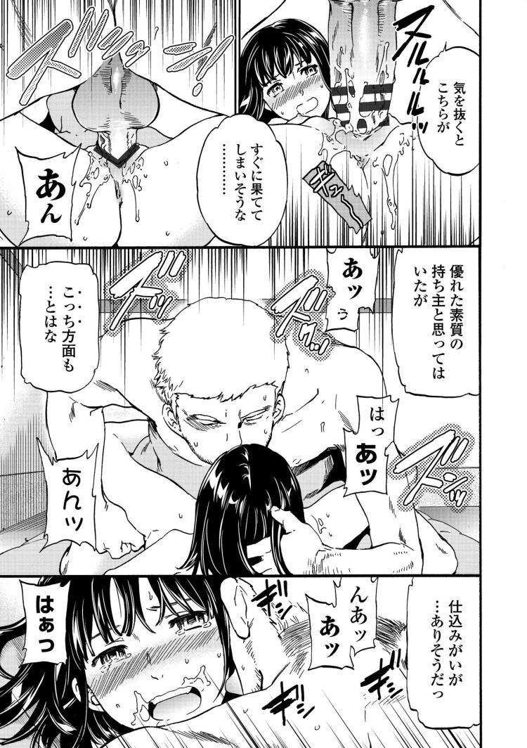 シークレット♡サービス_00021