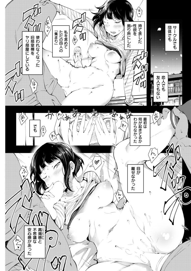 春宵に続く_00007