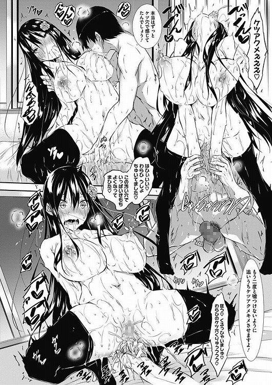 ミルクまみれ 第4話_00020