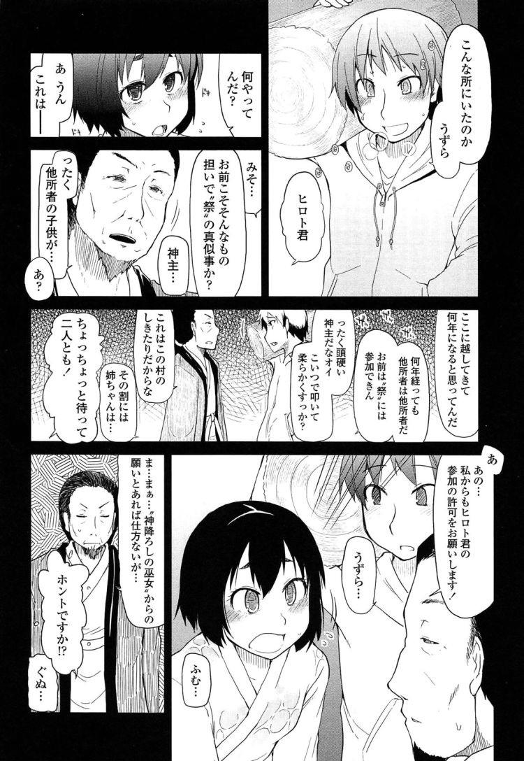しっとり_00002