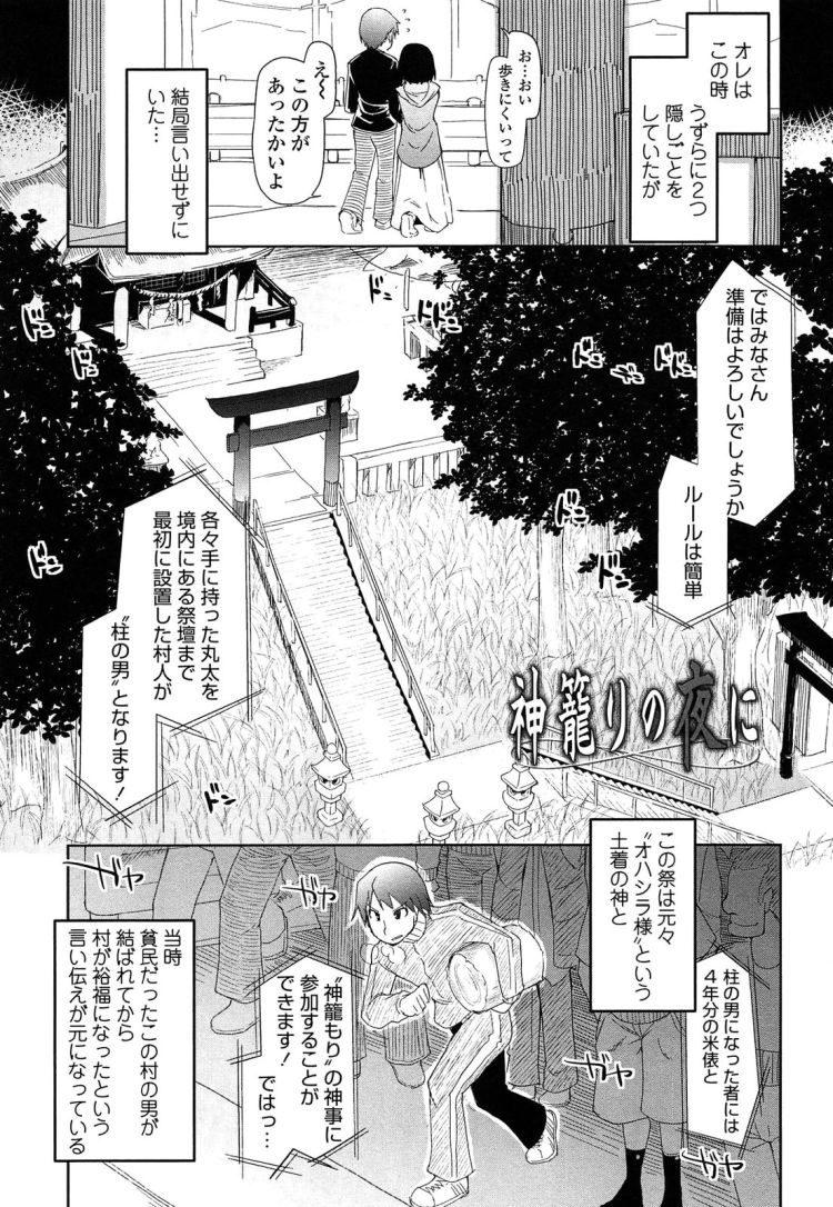 しっとり_00005