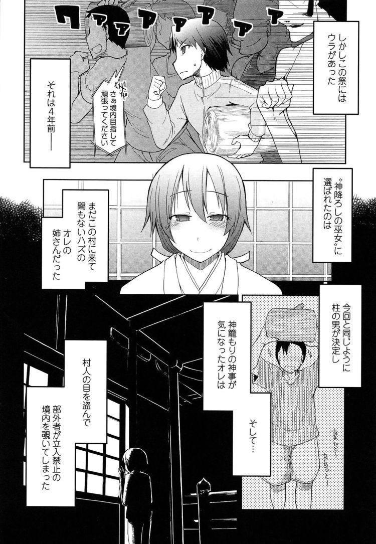 しっとり_00006