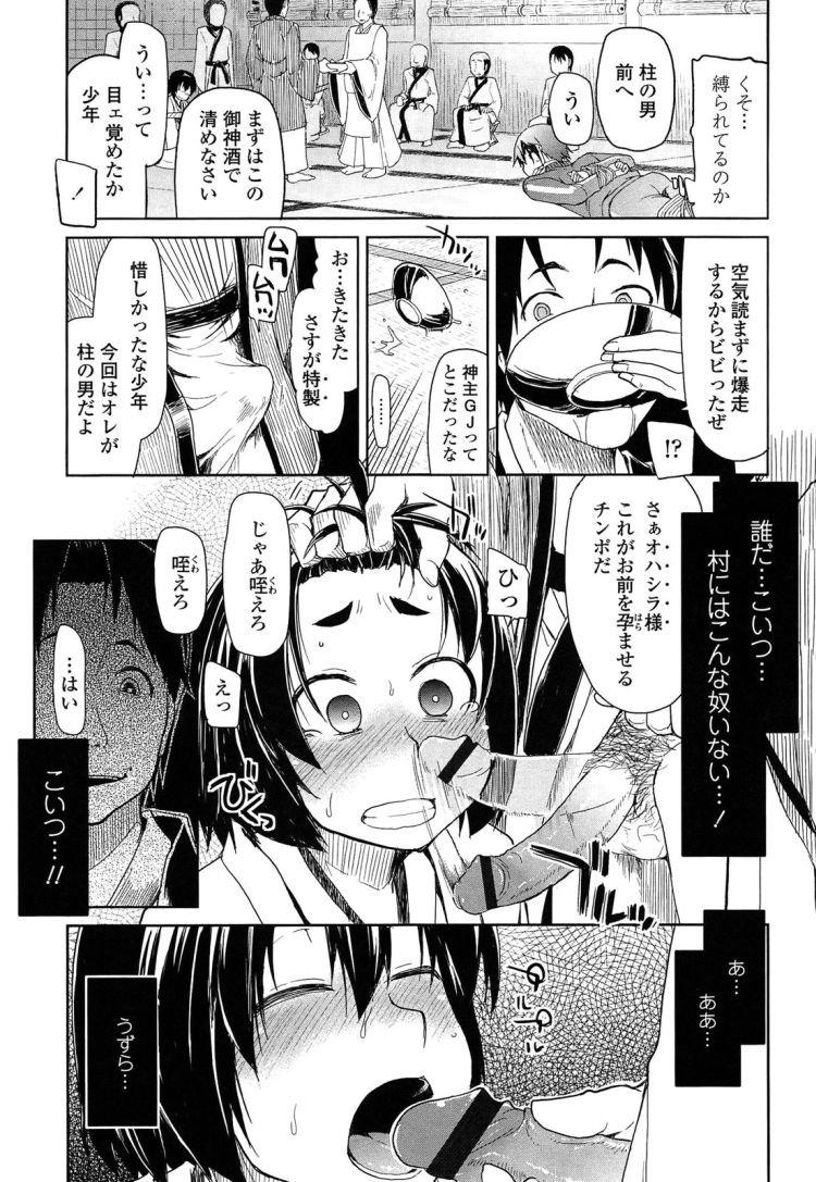 しっとり_00011