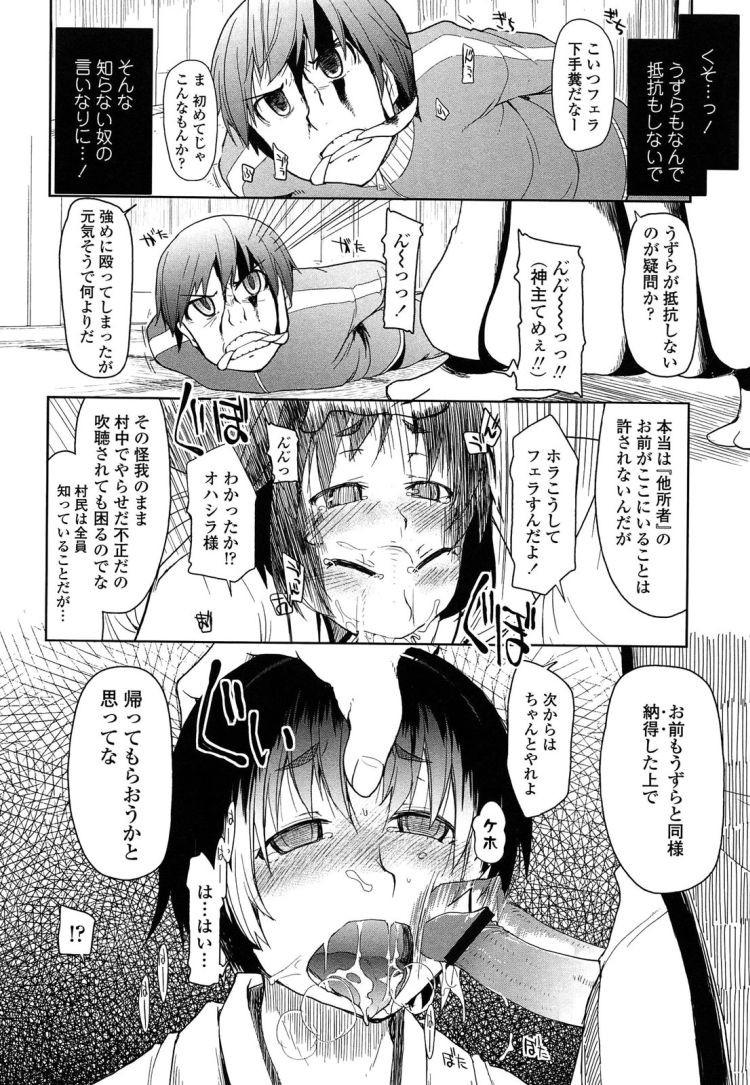 しっとり_00012