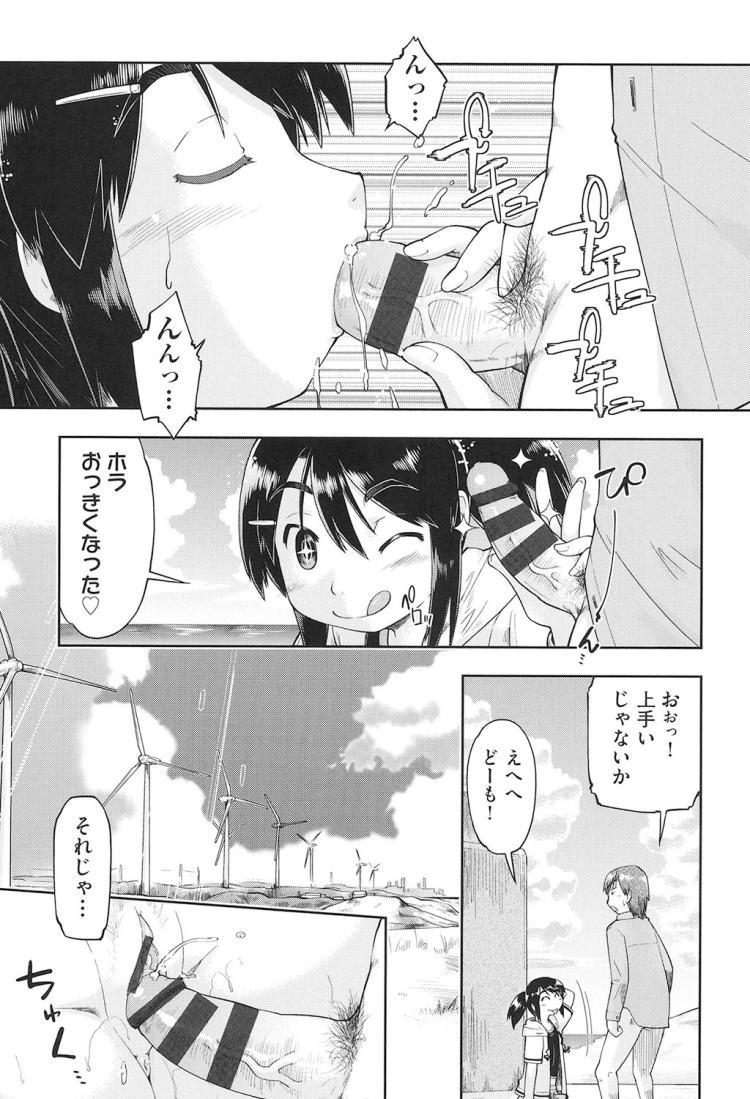 少女の夏は終わらない!_00011