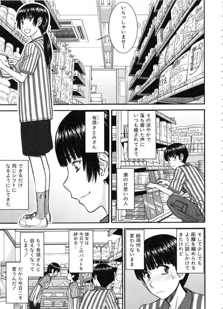 仕事レッスン_00001