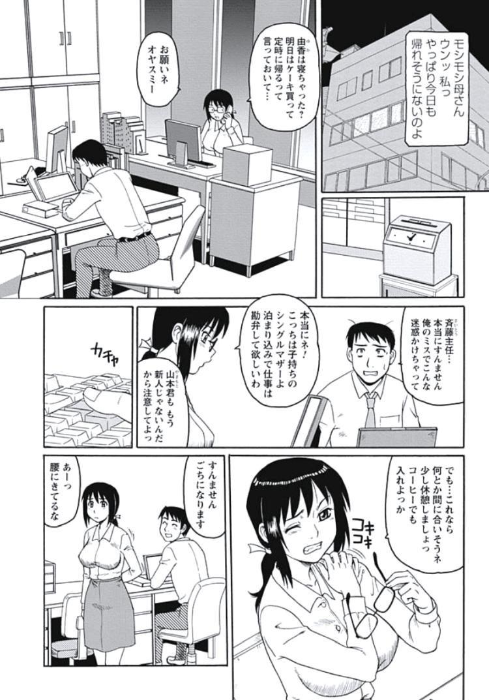 残業_00002