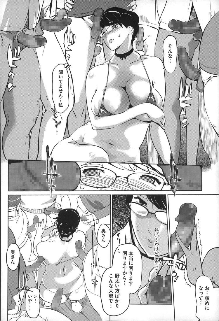 蜜母の告白 母子沼 第8話【最終話】_00004