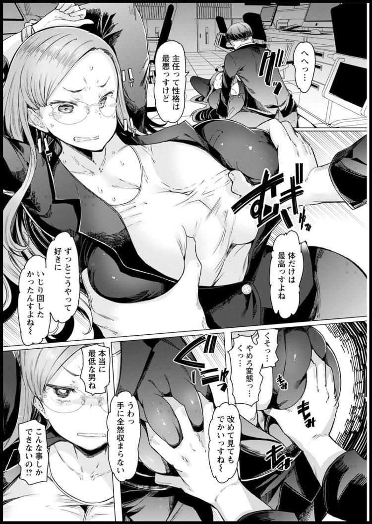 部下の男_00004