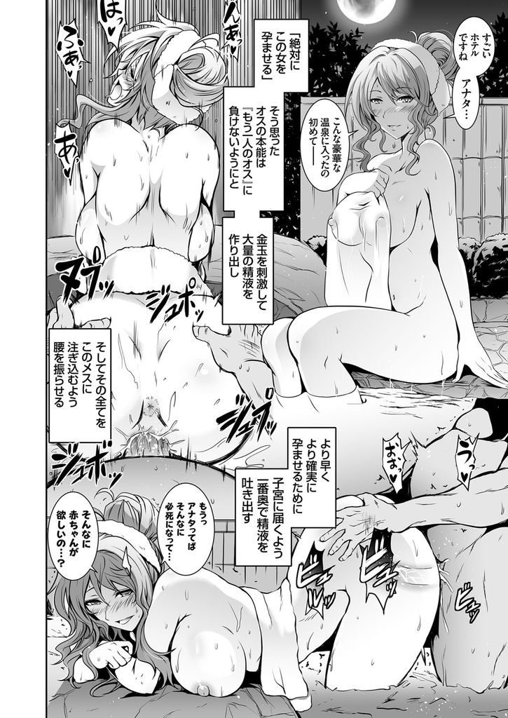 タウロス 催眠人妻寝取_00020