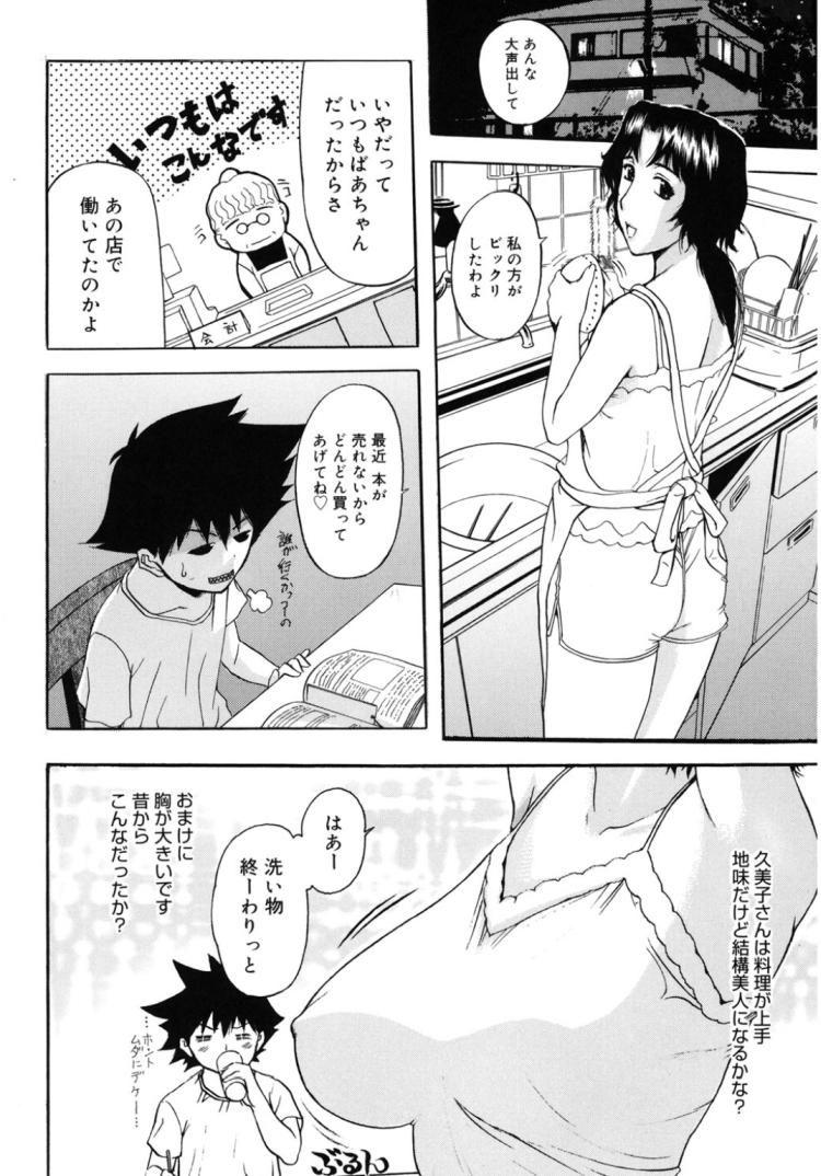 夏エロ_00002
