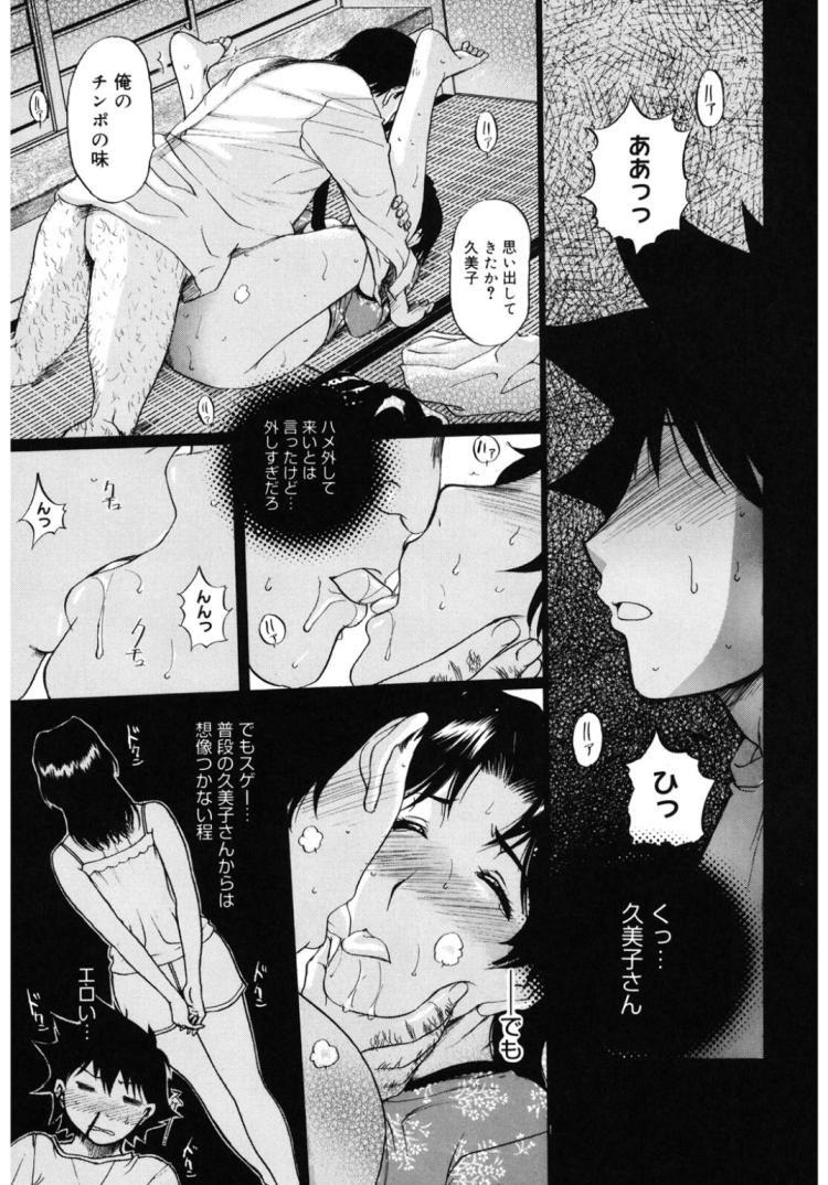 夏エロ_00015