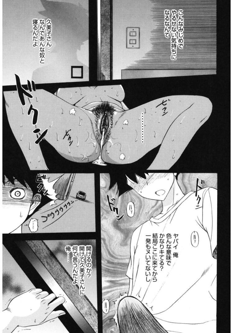 夏エロ_00019