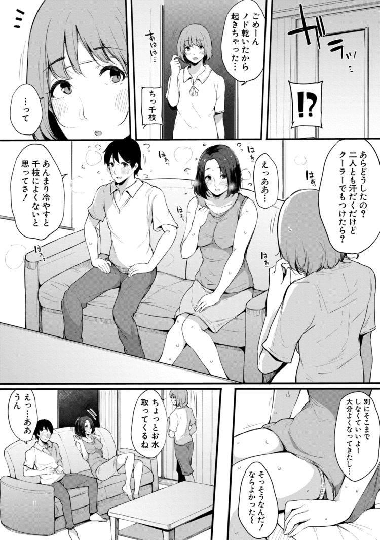 親友_00011
