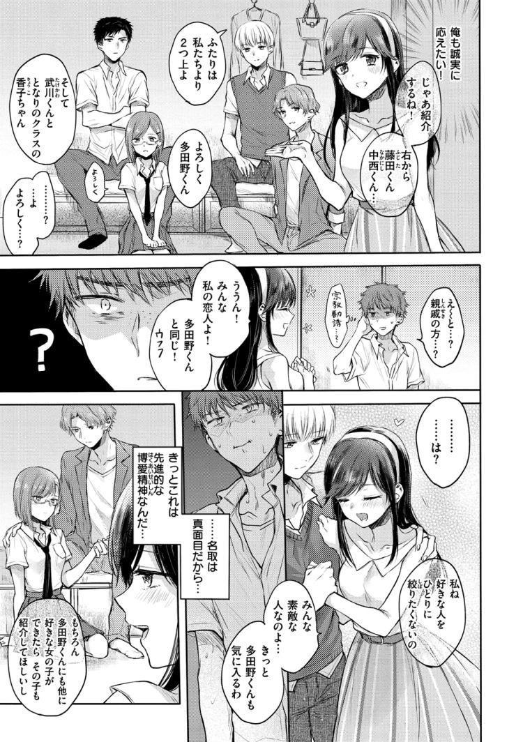 sister×change!_00005