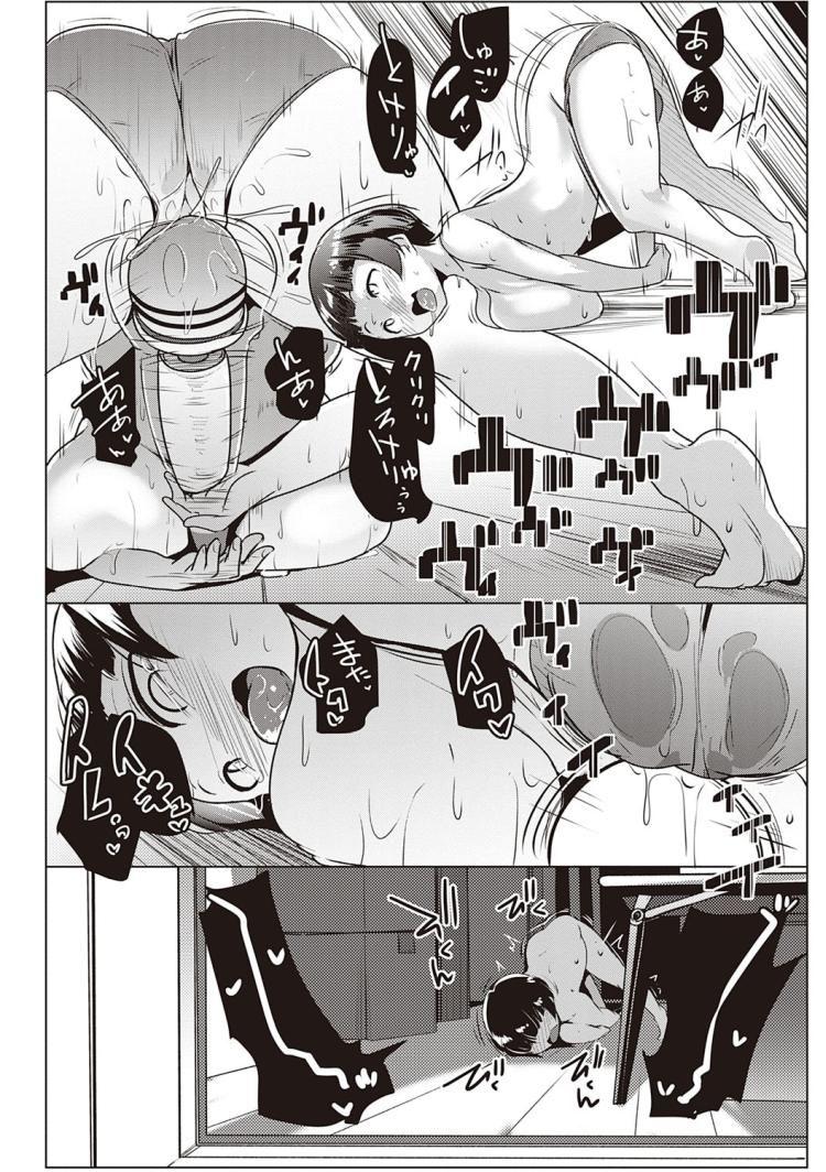 1人デキる ヒマリちゃん_00010