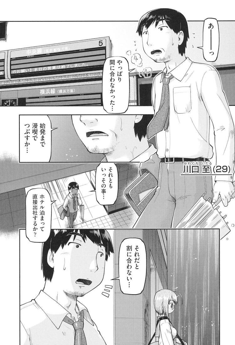 桃缶アライメント_00001