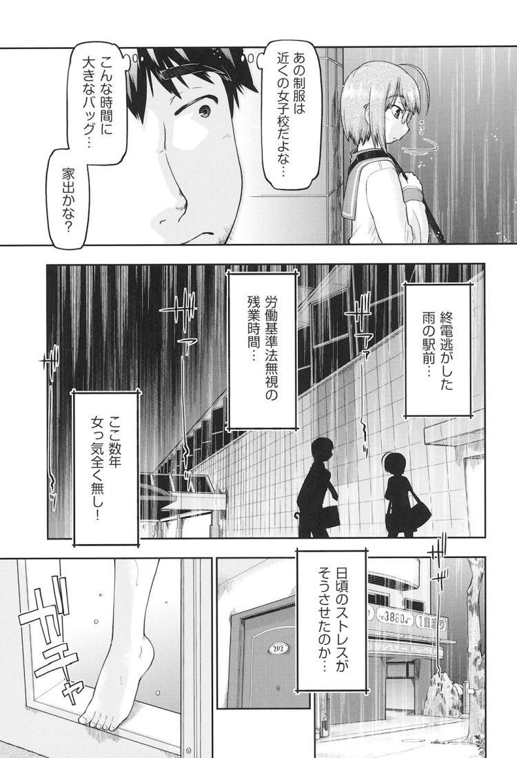 桃缶アライメント_00003