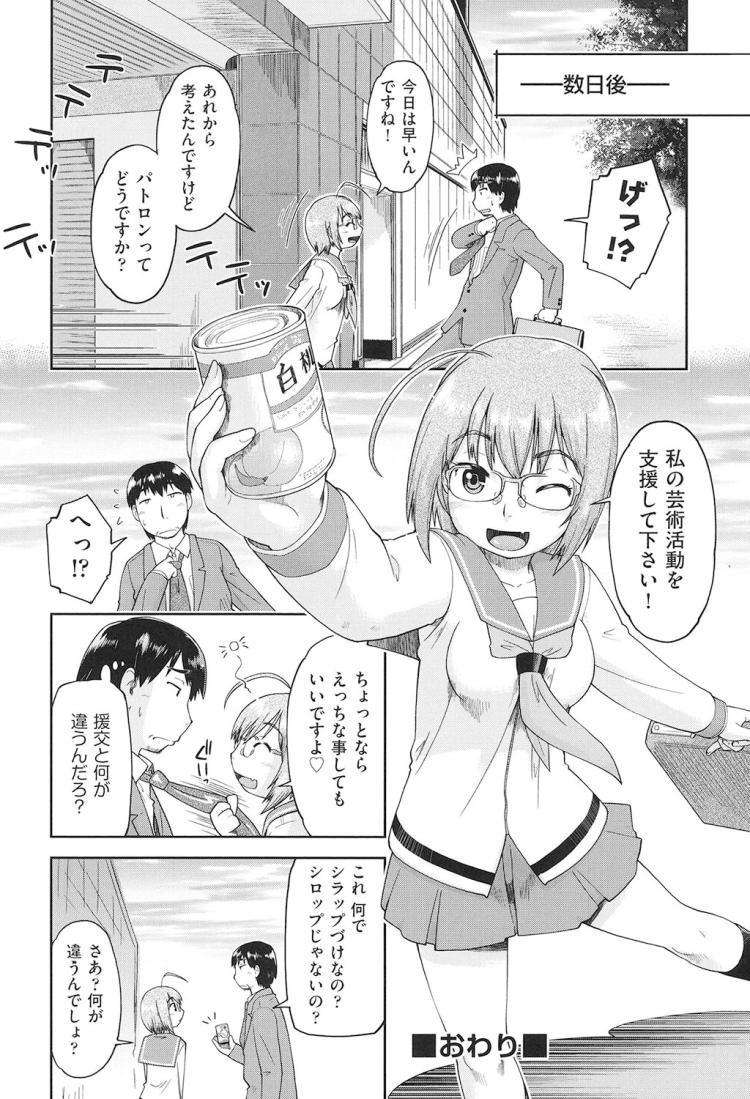 桃缶アライメント_00024
