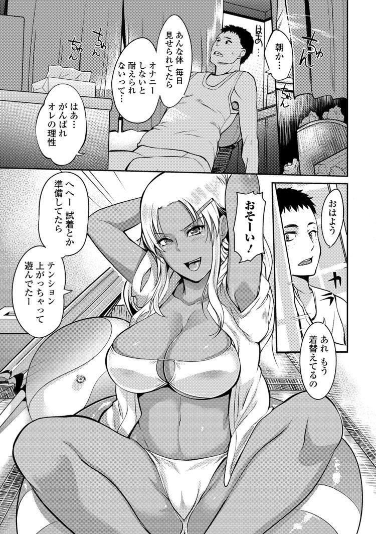 乳で願を_00007