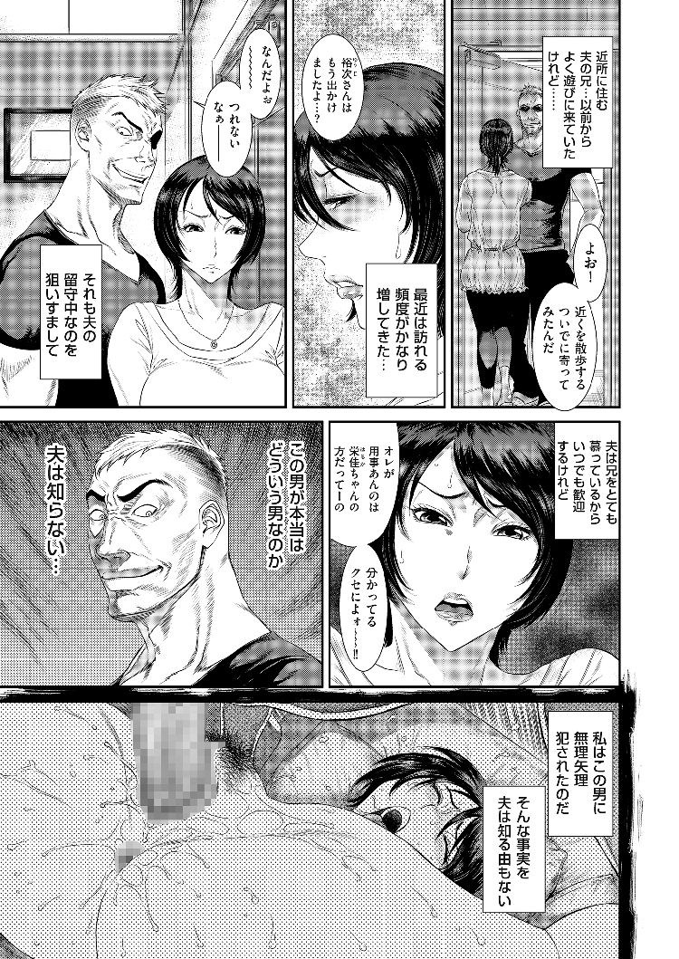 罪悪感と快楽主義_00005