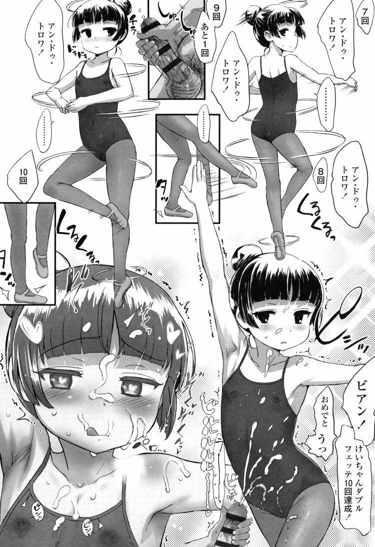 はっぴょう会_00014
