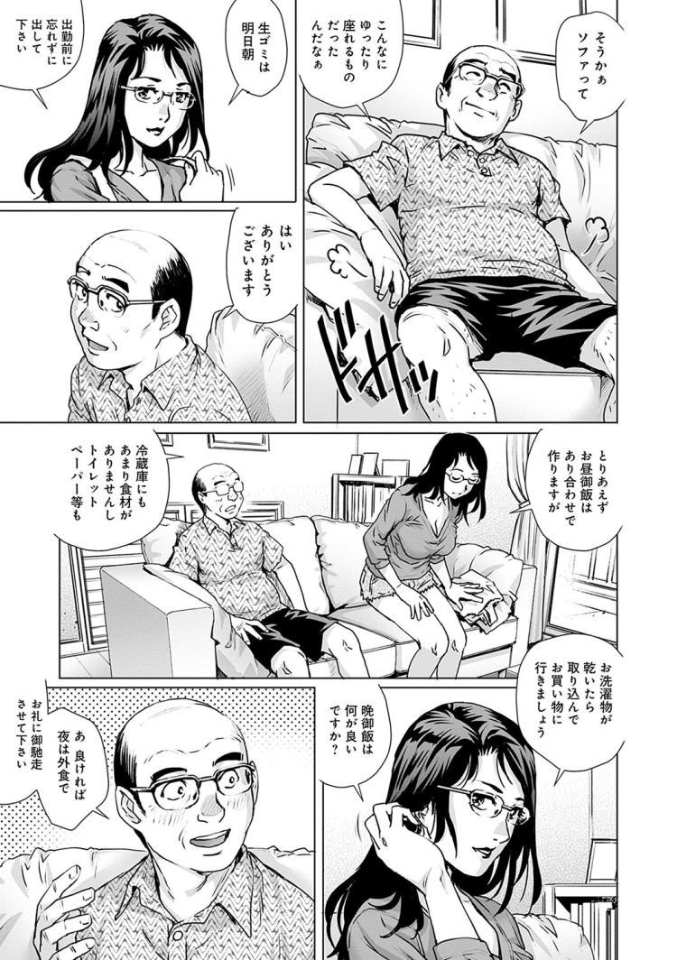 隣の人妻依子さん_00005