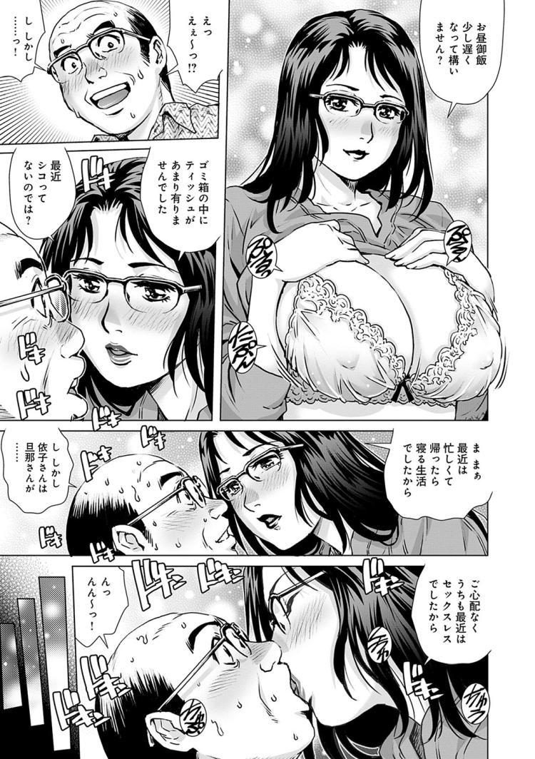 隣の人妻依子さん_00007