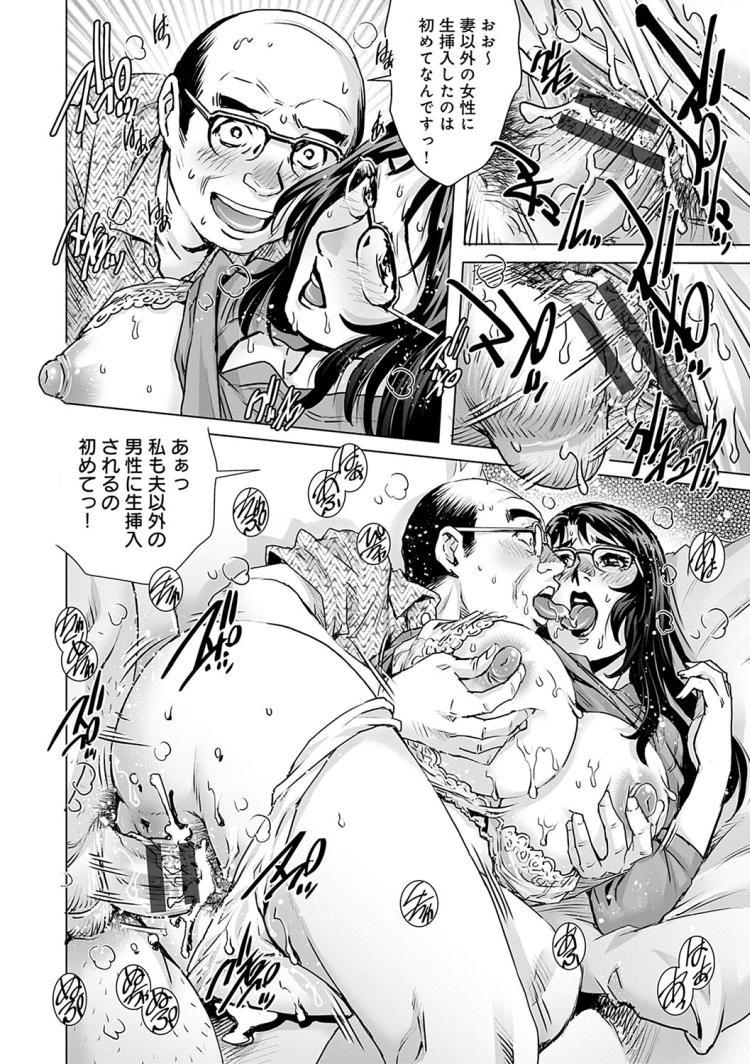 隣の人妻依子さん_00016