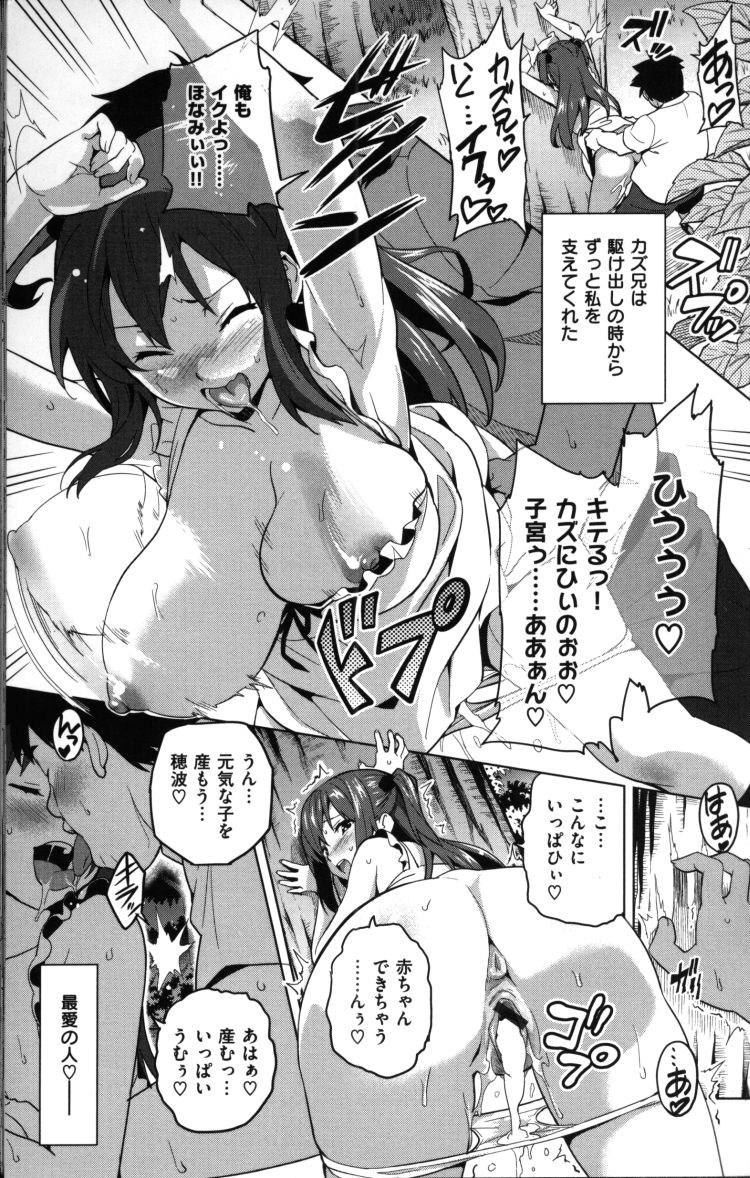 いま♡りあIV_00003