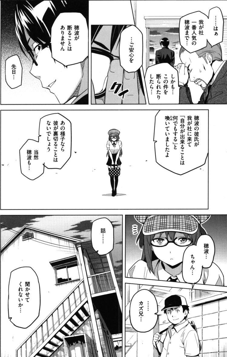 いま♡りあIV_00006