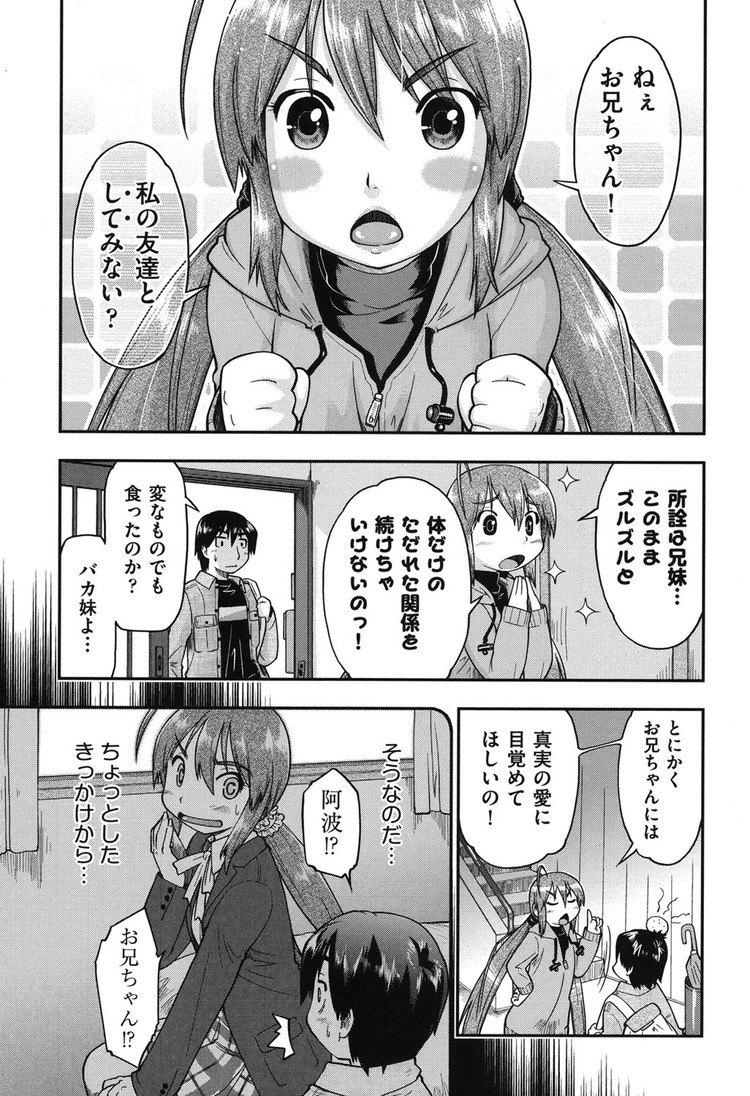 妹援ゲージ_00002