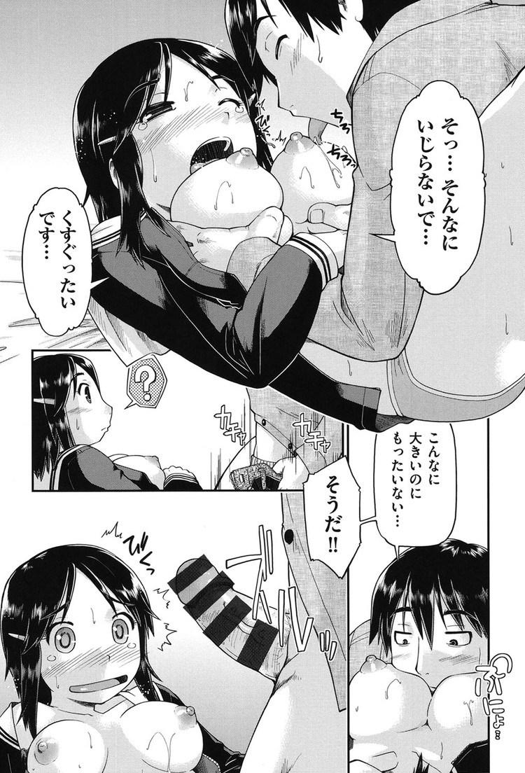 妹援ゲージ_00011