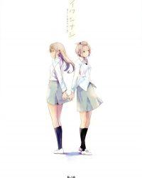 【エロ漫画】美形姉妹のいちゃらぶレズセックス!相互クンニでおまんことろとろ【商業誌・オリジナルエロ画像】