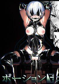 【エロ漫画】ポーションエルフ【商業誌・オリジナルエロ画像】