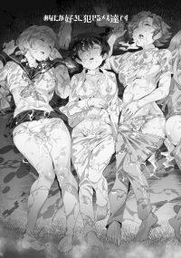 【エロ漫画】睡姦放題 同級生女子はボクの生オナホ【商業誌・オリジナルエロ画像】